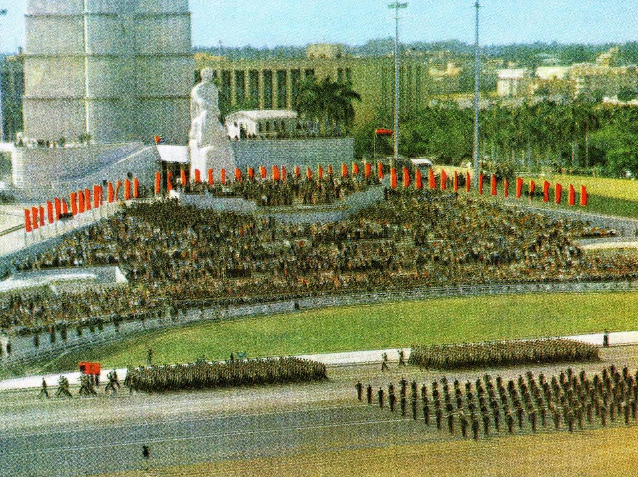 Площадь Революции, Хосе Марти, Гавана.