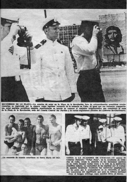 Спецвыпуск журнала о визите советских ВМФ на Кубу в 1969 году, лист 11