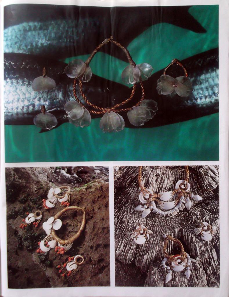 Кубинский журнал моды 1987 года. Одна из страниц.