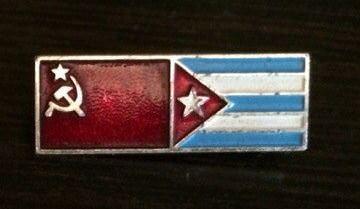 225. Значок, посвященный советско-кубинской дружбе