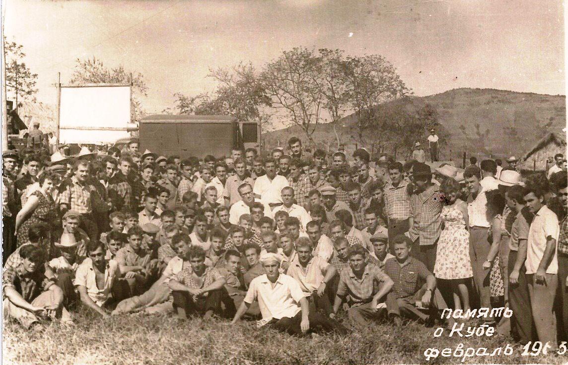 1963-02-ХХ. Тяжелоатлет Юрий Власов с советскими специалистами. Коллективное фото 2.