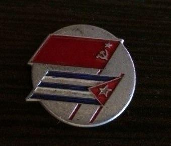 196. Значок, посвященный советско-кубинской дружбе