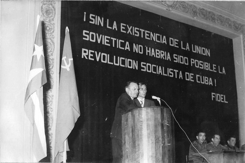 Собрание, предположительно в ВТИ, фото 1